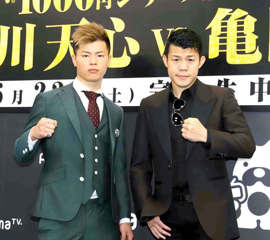 那須川天心 vs 亀田興毅